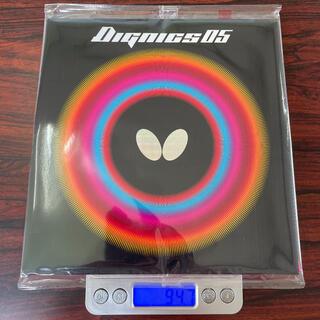 BUTTERFLY - butterfly(タマス) ディグニクス05 トクアツ(2.1mm) 赤