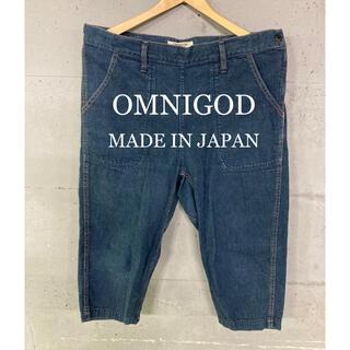 オムニゴッド(OMNIGOD)のOMNIGOD サイドジッパークロップドデニム!日本製!(デニム/ジーンズ)