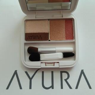 アユーラ(AYURA)の新品未使用✨アユーラ ルーセントアイズ 02 ブリックベージュ(アイシャドウ)