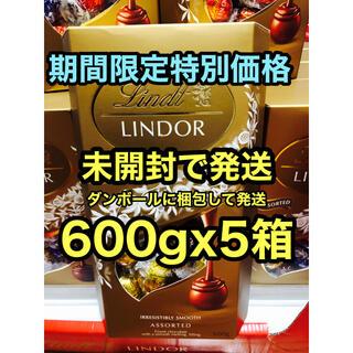 Lindt - リンツリンドールチョコレート600gx5箱