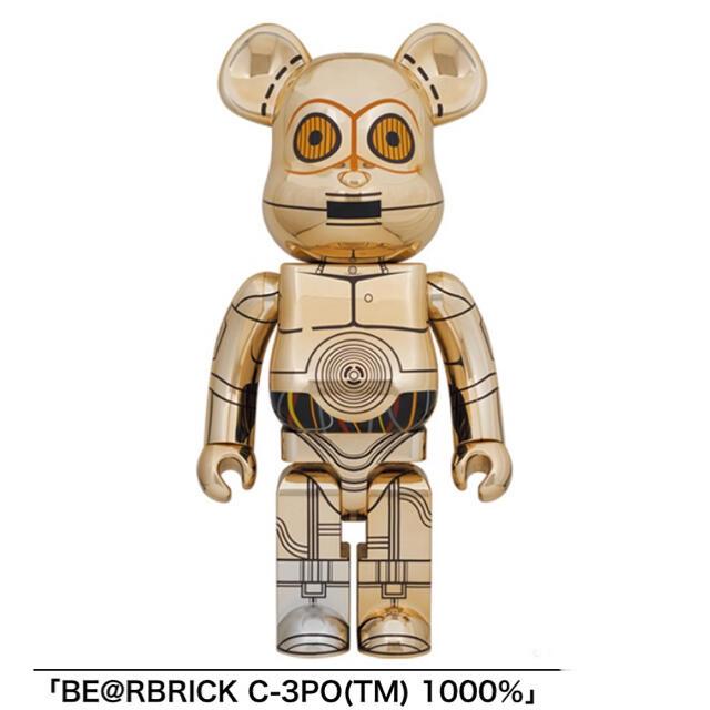 MEDICOM TOY(メディコムトイ)のBE@RBRICK C-3PO(TM) 1000% エンタメ/ホビーのフィギュア(その他)の商品写真