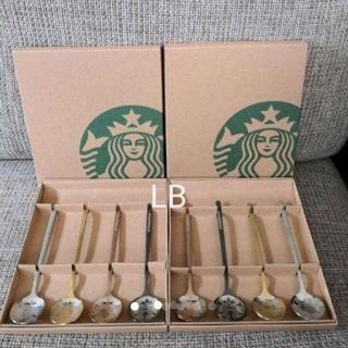 スターバックスコーヒー(Starbucks Coffee)のスターバックス Starbucks スプーン 4本セット 2セット(カトラリー/箸)