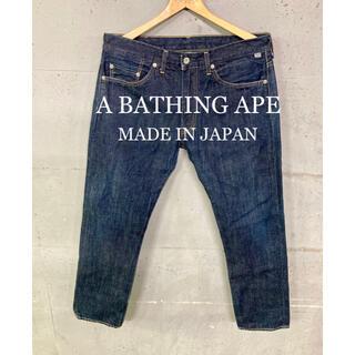 アベイシングエイプ(A BATHING APE)の美品!A BATHING APE セルビッチデニム!日本製!(デニム/ジーンズ)