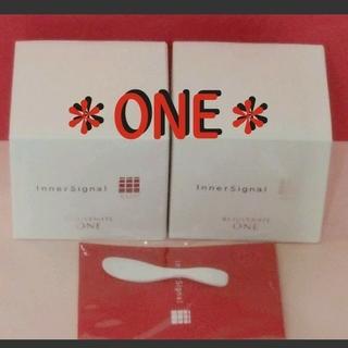 大塚製薬 - 【お得な2個セット!】【未開封】インナーシグナル リジュブネイト ワン ONE