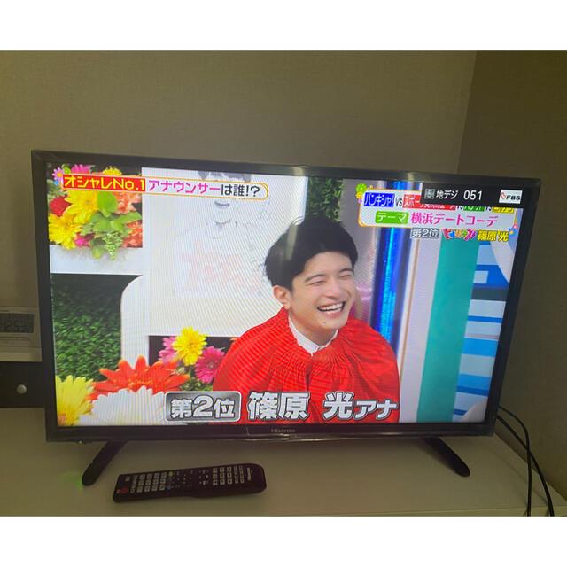 TV 32型 Hisense ハイセンス  スマホ/家電/カメラのテレビ/映像機器(テレビ)の商品写真