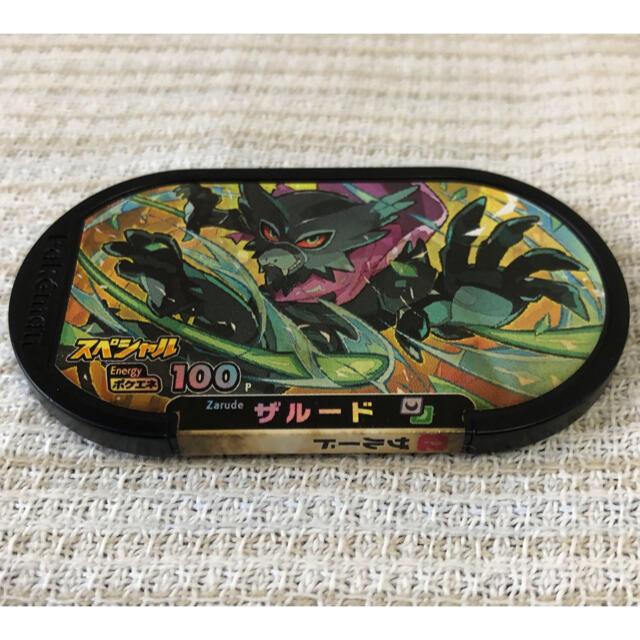 ポケモン(ポケモン)のポケモン メザスタ スーパースター3枚セット+おまけ エンタメ/ホビーのトレーディングカード(その他)の商品写真