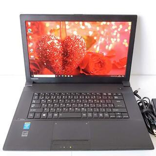 東芝 - 東芝 dynabook B654/K i5-4300M SSD