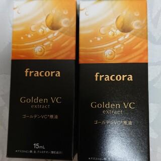 フラコラ - フラコラ ゴールデンVC原液  15ml→2本