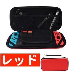 スイッチケース 赤 Nintendo Switch Switch(その他)
