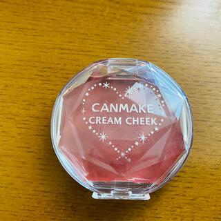 キャンメイク(CANMAKE)のキャンメイク 🥰クリームチーク16🕶2回使用のみ!(チーク)