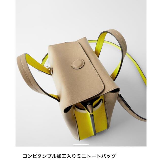 ZARA(ザラ)のZARA ザラ バイカラーミニトートショルダーバッグ レディースのバッグ(ショルダーバッグ)の商品写真