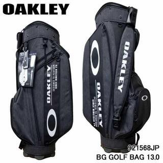 Oakley - 新品 オークリー BG ゴルフ バッグ キャディバッグ 9.5型 グレー