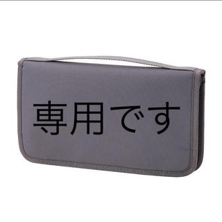 ムジルシリョウヒン(MUJI (無印良品))の無印良品☆パスポートケース(旅行用品)