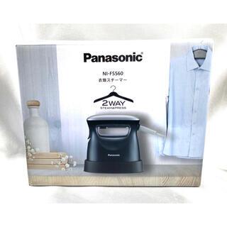 Panasonic - ★新品・未使用★ パナソニック 衣類スチーマー  ブラック NI-FS560-K