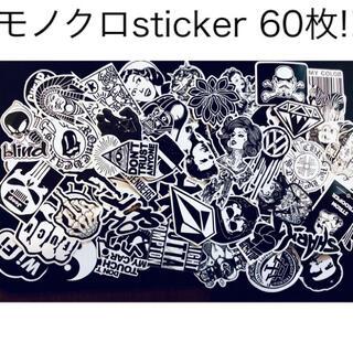 新品 ☆ モノクロ sticker 60枚!! ☆ ステッカー