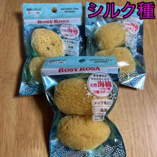 【新品未開封】ロージーローザ 天然海綿スポンジ シルク種 2P × 3袋セット