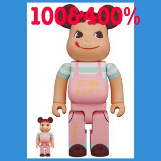 メディコムトイ(MEDICOM TOY)のBE@RBRICK ファミリータウンペコちゃん 100% & 400% (フィギュア)