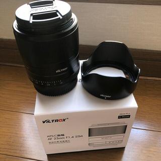 富士フイルム - VILTROX AF 23mm F1.4 STM