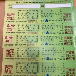 洲本温泉利用券 5万円分