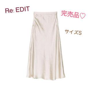 snidel - 6/19まで値下げ【新品】 Re:EDIT♡ミラオーウェン♡ザラ♡サテンスカート
