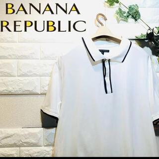 バナナリパブリック(Banana Republic)のBanana Republic ポロシャツニット  (ポロシャツ)