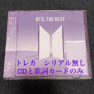 防弾少年団(BTS) - BTS BEST 通常盤 CD トレカシリアルなし ラキドロ
