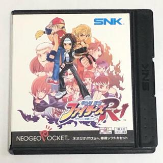 エスエヌケイ(SNK)のNGP ザ・キング・オブ・ファイターズR1(携帯用ゲームソフト)
