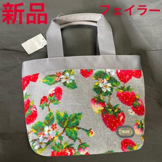 FEILER - 新品タグ付♡FEILER フェイラー♡トートバッグ♡ストロベリーフィールド♡