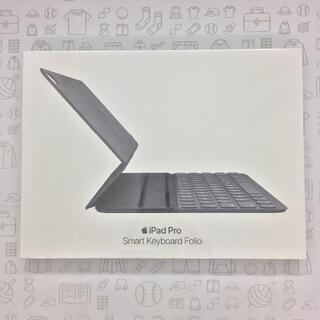 Apple - 未使用品 iPad用キーボード MU8G2J/A/202104161288000