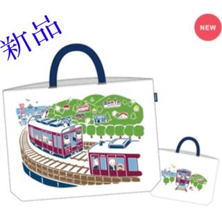 ファミリア(familiar)の新品未開封  familiar & 阪急電車 限定 コラボ バッグ(レッスンバッグ)