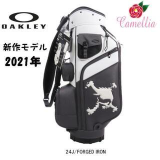 オークリー(Oakley)の新品 オークリー スカル ゴルフ バッグ キャディバッグ 9.5型(バッグ)