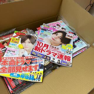 ヘイセイジャンプ(Hey! Say! JUMP)のHey! Say! JUMP山田涼介 雑誌箱売り(男性アイドル)