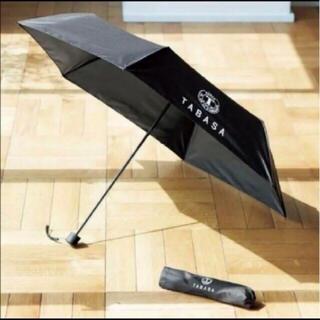 タカラジマシャ(宝島社)の素敵なあの人付録 タバサ 傘(傘)