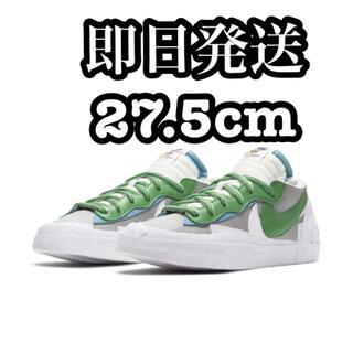 NIKE - Nike x sacai Blazer Low 27.5cm グリーン
