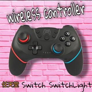 最新版!スイッチ ワイヤレスコントローラー プロコン