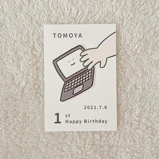 【ちなさま専用】選び取りカード(その他)