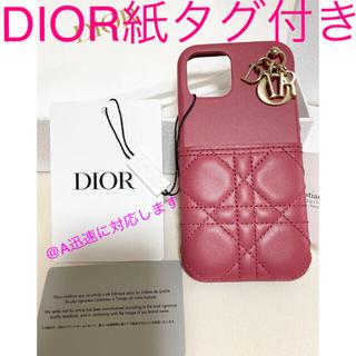 クリスチャンディオール(Christian Dior)のDior iPhone12/12PRO ケース ストロベリーピンク新品タグ付き(iPhoneケース)