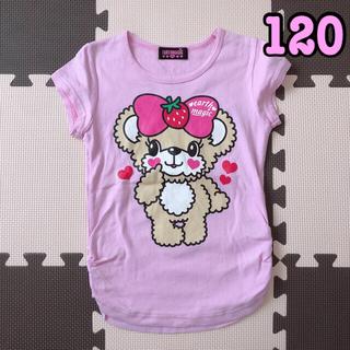 アースマジック(EARTHMAGIC)のいちごマフィーTシャツ120(Tシャツ/カットソー)