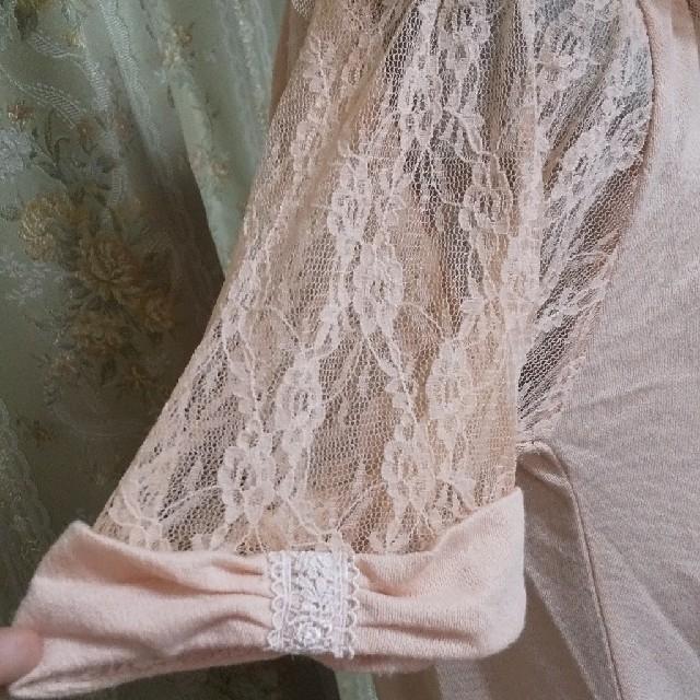 axes femme(アクシーズファム)のaxes 3つリボンカットソー 半袖 レディースのトップス(カットソー(半袖/袖なし))の商品写真