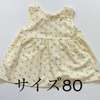 ☆15☆  ワンピース 80