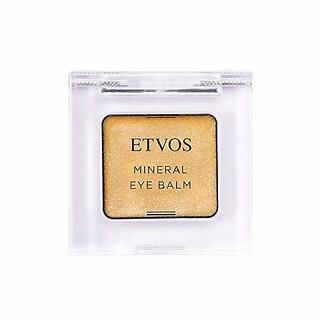ETVOS - 【数量限定品】エトヴォス 🍋レモネードイエロー