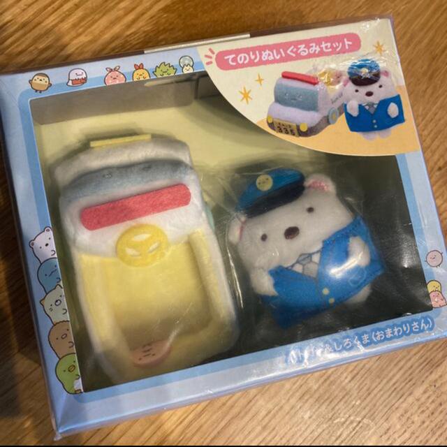 サンエックス(サンエックス)のすみっコぐらし うさぎのおにわシリー エンタメ/ホビーのおもちゃ/ぬいぐるみ(ぬいぐるみ)の商品写真