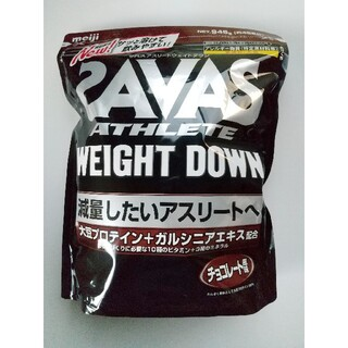 ザバス(SAVAS)のザバス ウェイトダウン チョコレート SAVAS(プロテイン)