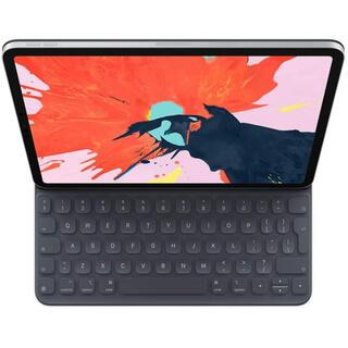 Apple - iPad Pro 12.9  Smart Keyboard Folio