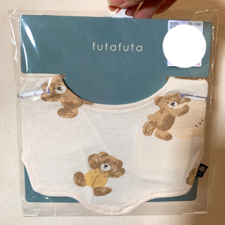 futafuta - futafuta フタフタ フタくま 雲型 全身 スタイ よだれかけ アイボリー