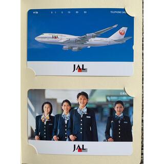 ジャル(ニホンコウクウ)(JAL(日本航空))のJAL テレフォンカード 2枚セット(航空機)