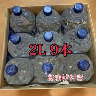 霧島天然水 のむシリカ 2L×9本