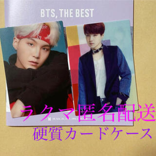防弾少年団(BTS) - BTS THE BEST ユニバ限定 トレカ SUGA ユンギ