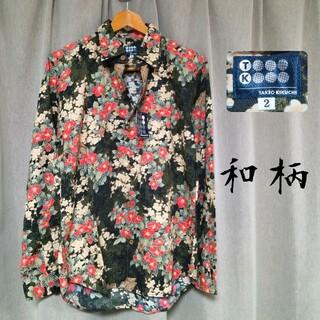 TAKEO KIKUCHI - 新品・未使用❗タグ付き タケオキクチ 和柄シャツ 総柄花柄 派手 アロハ 綿 椿