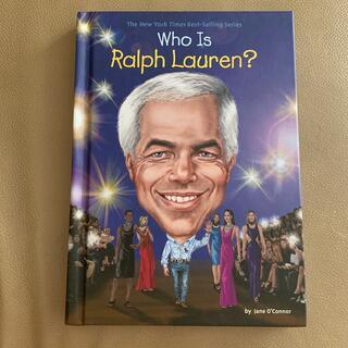 ポロラルフローレン(POLO RALPH LAUREN)のWho Is Ralph Lauren?(洋書)